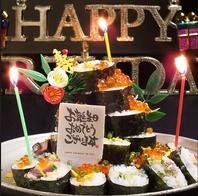 誕生日記念日にお祝い寿司ケーキ!