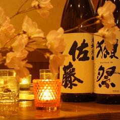 【個室】九州の焼酎のみならず、「獺祭」「佐藤」もご要望が多いのでご用意しております!【北千住 居酒屋 飲み放題 誕生日 鹿児島 九州 女子会 貸切 3時間】