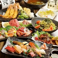 うおかつ 天王寺店のおすすめ料理1