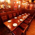 【~10名席】団体様用のお席です。1テーブルで10名様までのご用意が可能です。