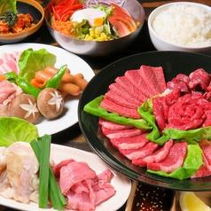 朝日屋精肉店 則武店 焼肉のコース写真