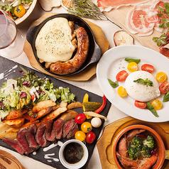 CONA コナ 桜丘店のおすすめ料理1
