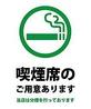 粋 iki 蒲田店のおすすめポイント2