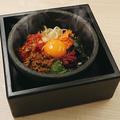 料理メニュー写真石焼鶏ビビンバ