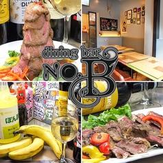dining bar NO.B