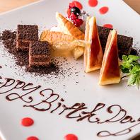 誕生日や記念日などお祝い事にサプライズ特典。川越駅近