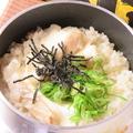 料理メニュー写真釜飯(鶏、タコ、鯛)
