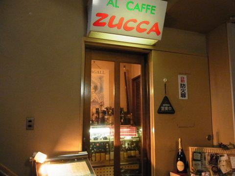 リストランテ・イタリアーノ・ズッカ