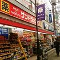 【道案内3】ピーコック、サンドラッグを通り過ぎ、横浜銀行の十字路がありますのでそこを左に入って下さい。