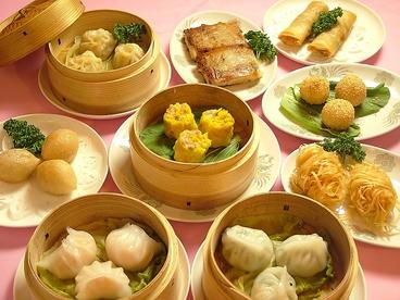 香港料理 申申のおすすめ料理1