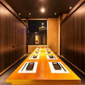 店内は最大100名以上収容可能!大型宴会に最適な個室も完備しております★広々空間で楽しい時間をお過ごしください。大学サークル同士の合コンやイベント、オフ会、パーティーなどにもどうぞ!こだわりの比内地鶏料理と丁寧な対応でご案内致します♪【横浜駅徒歩1分 横浜全席個室居酒屋 六郷 横浜店】