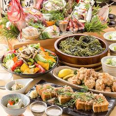 個室居酒屋 和食バル HANNARITEI 東京駅八重洲店のおすすめ料理1