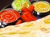 レストラン ロイヤルベンガルのおすすめポイント3