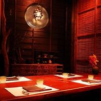 【2名~40名個室】京の趣き感じる…はんなり京町屋空間