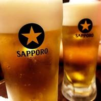 ◆◇生ビール290円!紹興酒ボトル1000円◆◇
