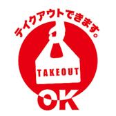 又来軒 岡山駅前店のおすすめ料理3