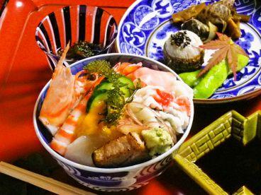 たが和 小料理のおすすめ料理1