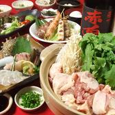 孝次 川端商店街店のおすすめ料理3