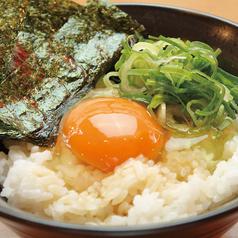 料理メニュー写真地鶏出汁醤油のTKG