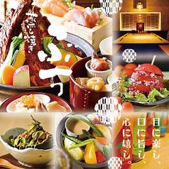 蒸し焼き ぶち 東岡崎店の写真