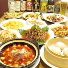 燕京飯店の写真