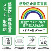 食べ放題飲み放題 居酒屋 おすすめ屋 新横浜店のおすすめ料理3