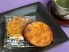 桜煎餅のおすすめポイント1