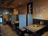 焼肉 かもん 武庫之荘のおすすめポイント1