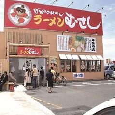 ラーメンむさし 泉佐野店の雰囲気1
