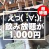 焼肉 火の蔵 浜松上西店のおすすめポイント3