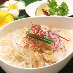 料理メニュー写真鶏肉のフォー