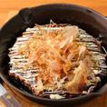 生地でしか食べられない白いお好み焼きや定番の豚玉、豚キムチ玉、変わり種のマヨコーン玉などお好み焼きは14種類ございます!お気に入りのメニューを見つけてください。