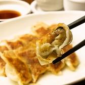 竹餃 タケチャオ TAKE CHAOのおすすめ料理2