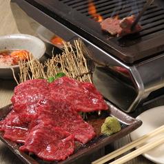 ア スライス オブ ビーフ ひときれの牛肉の写真