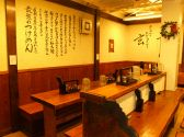 麺創 玄古の雰囲気3