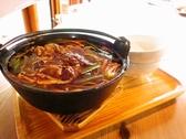 黒牛の里 本店のおすすめ料理3