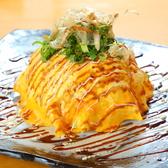 鉄板倶楽部 とら丸のおすすめ料理3
