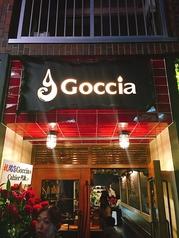 Gocciaの写真