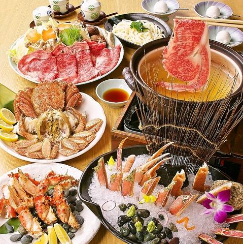 贅を凝らした料理の数々。じっくり味わう蟹の旨味をご堪能。ご宴会ご予約承ります♪