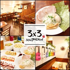 麺バル 3×3 サザン 市川の写真