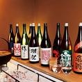 獺祭、作、長良川、八海山など厳選した日本酒を11種類用意♪飲み放題付きコースに+500円追加でプレミアム飲み放題に変更可能♪全種類の日本酒を飲み放題でご堪能できます!旨い料理をより愉しむには旨い酒が必要不可欠。囲炉裏を囲みながら日本酒の深い味わいと川魚や黒毛牛のお料理をお愉しみくださいませ♪