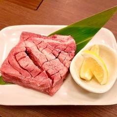 焼肉酒場 食肉工房 にくまるのおすすめ料理1
