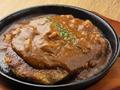 料理メニュー写真肉屋特製ハンバーグ