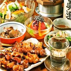 京都 季鶏屋 きどりやの写真