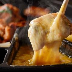 大須二丁目酒場 池袋西口店のおすすめ料理1