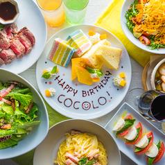 CoCoLo cafe ココロカフェ ダイニングのコース写真