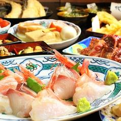 六度 金沢のおすすめ料理1