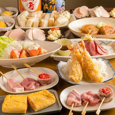 串竹のおすすめ料理1
