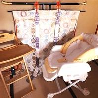 家族連れも安心の赤ちゃん用の椅子もご用意しております