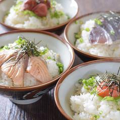 料理メニュー写真出汁茶漬け「梅or蛸山葵or明太子」